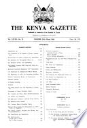 1966年3月15日