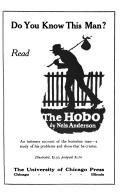 第 586 頁