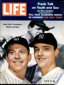 1961年8月18日