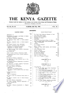 1958年5月20日