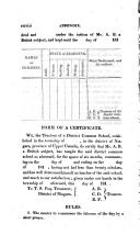 第cxviii页