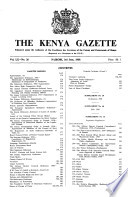 1958年6月3日