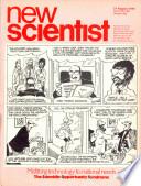1975年8月21日