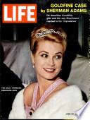 1961年6月23日