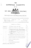 1919年2月5日
