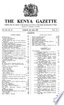 1959年4月21日