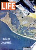 1964年9月25日