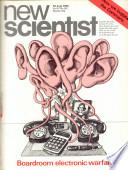 1975年7月10日