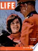 1961年5月26日