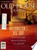 1992 年 3 月 - 4 月