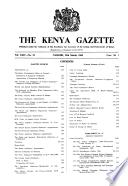 1962年3月20日