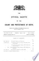 1925年3月4日