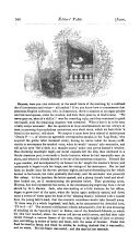 第 566 頁