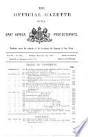 1914年11月11日
