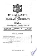 1935年8月27日