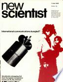 1972年6月1日