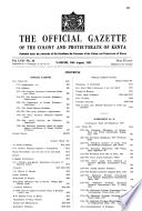 1955年8月30日