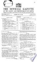 1946年7月16日
