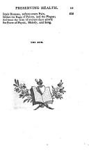 第 55 頁