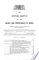 1926年3月31日
