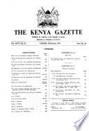1994年3月25日