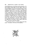 第 350 頁