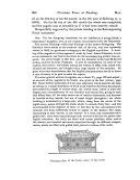第 264 頁