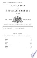 1919年4月9日