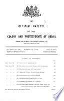 1922年7月5日