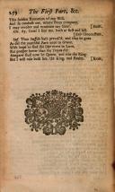 第 255 頁