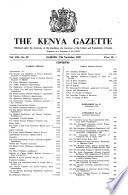 1959年11月17日