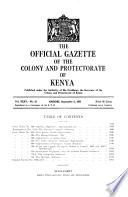 1933年9月5日