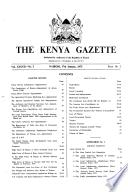 1975年1月17日